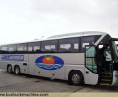 neoplan tourliner long for sale